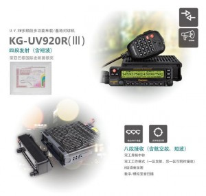 KG920R3_P10209